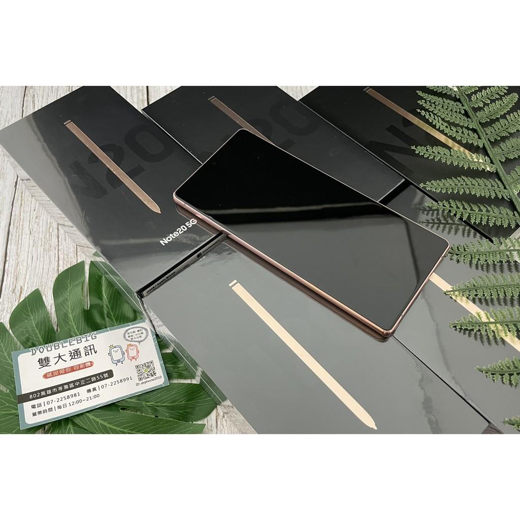 *高雄雙大通訊*SAMSUNG Galaxy Note 20 無卡分期 高價估價二手機 【福利品9.9成新】