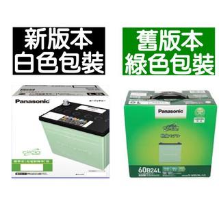 阿炮電池, 國際牌汽車電池經銷.日製銀合金80D23L, 80D23R (55D23L, 75D23L, 85D23L90D23 臺中市