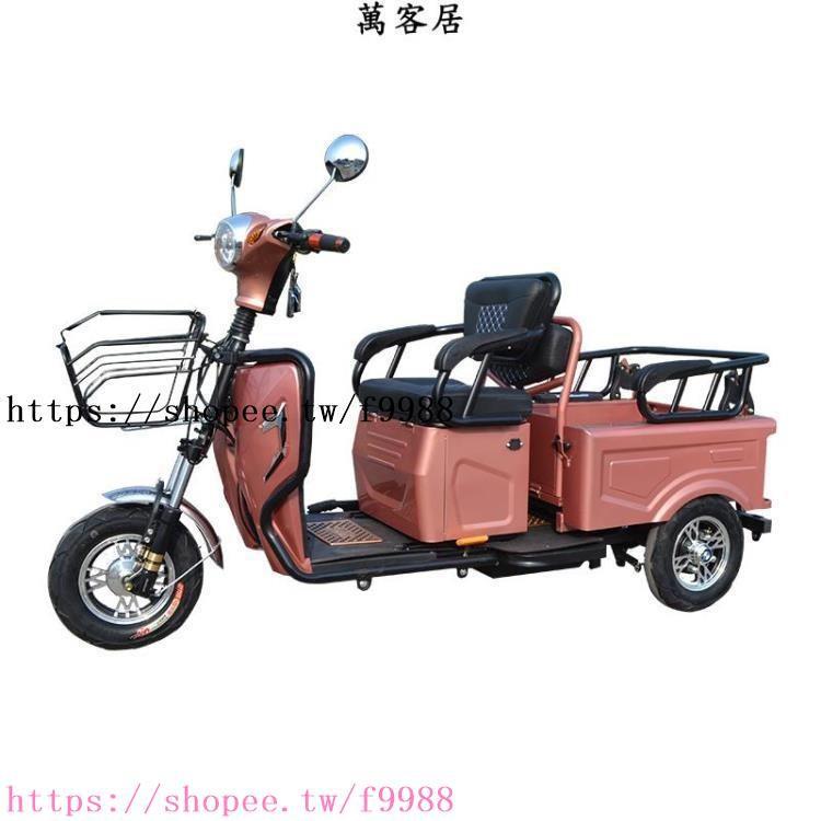 G36電動三輪車老年人殘疾人購物車大功率山區爬坡載人拉貨三輪車