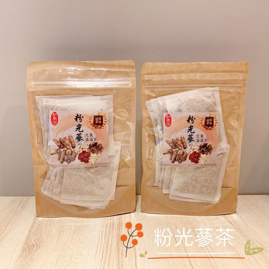 【和春堂】粉光蔘元氣滿滿茶包-10包/份