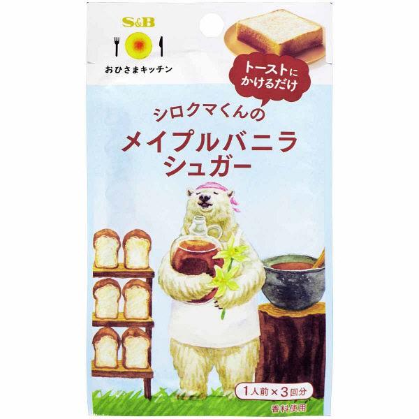 S&B Foods 北極熊的楓糖香草醬 6g 4599241