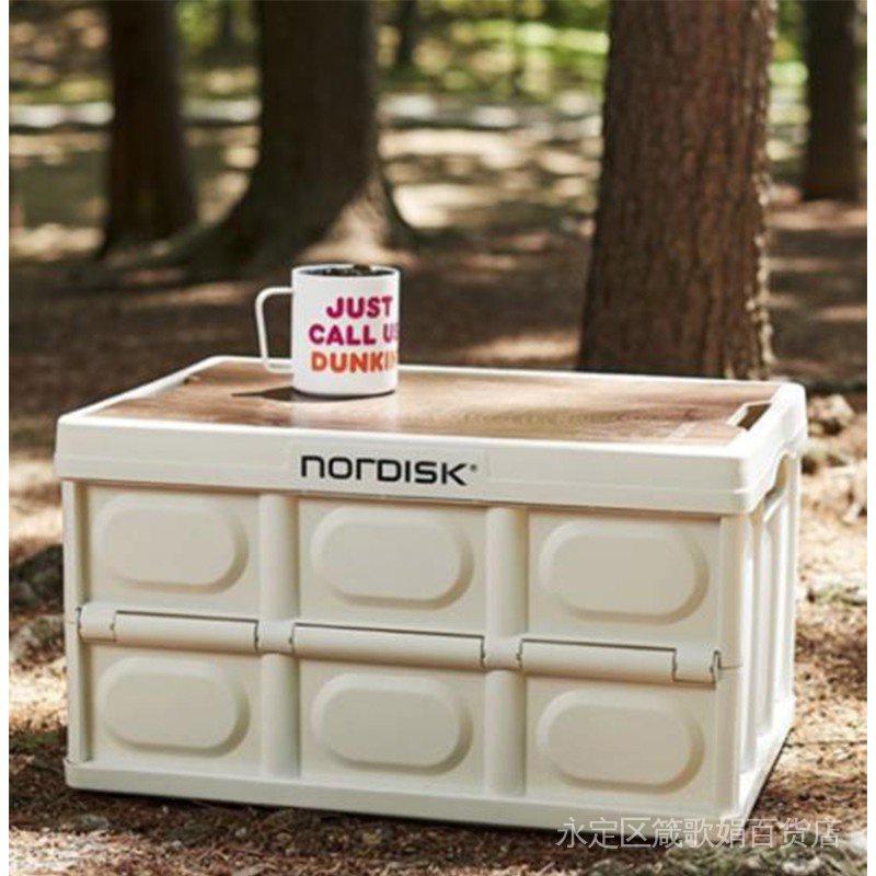 Nordisk戶外收納箱摺詁箱摺詁桌營地收納桌