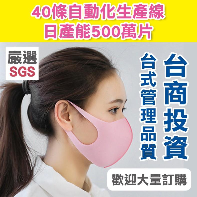 口罩 幼幼口罩 兒童口罩 片片獨立包裝 成人 口罩 兒童 口罩 台灣SGS檢驗 一次性 拋棄式 防疫 黑口罩 URS