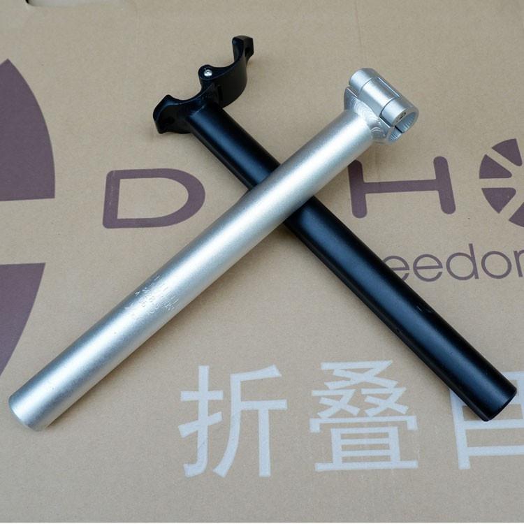 必備^大行DAHON原裝雙節頭管SP8單立管28.6單上管豎管折疊自行車零配件