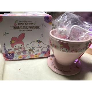「全新」 711 點數 三麗鷗 盆栽&陶瓷杯 美樂蒂kitty 台中市