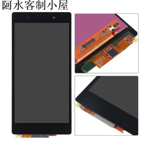 Wolf 適用於索尼Xperia Z2 D6502 D6503 D6543液晶顯示器總成 LCD屏幕 螢幕總