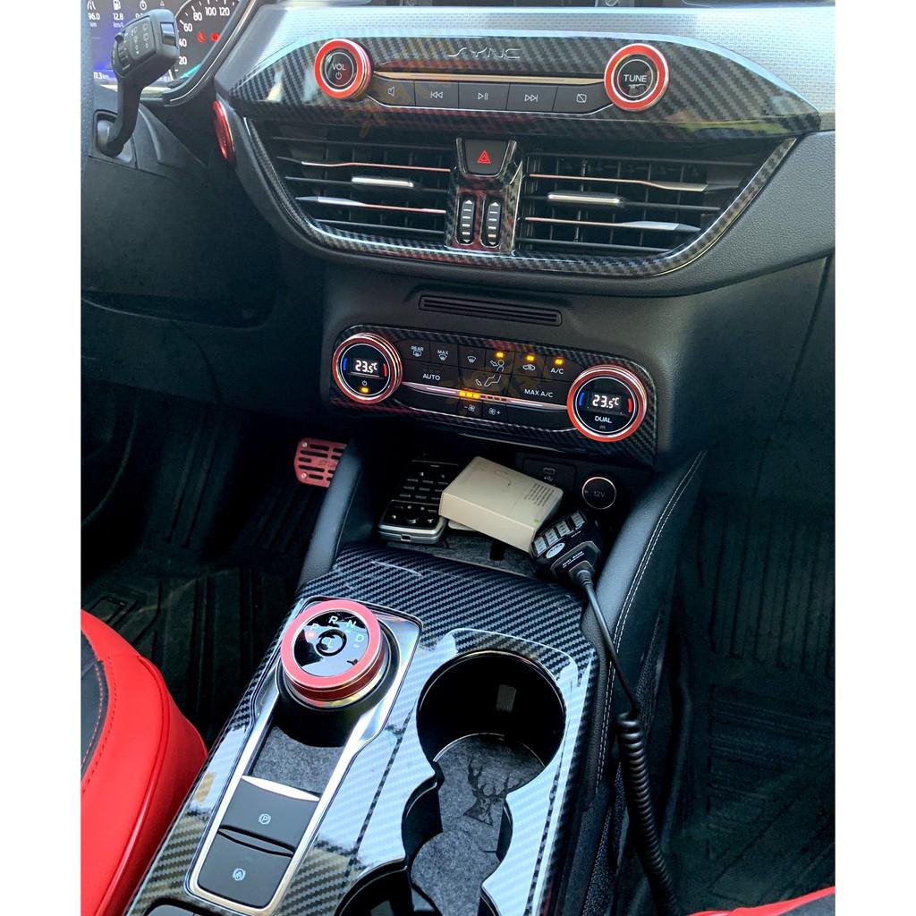 2020-2021 福特 Kuga MK3 三代 旋鈕裝飾套件 金屬套件 車內裝飾 啟動鍵裝飾 音響鈕 冷氣旋鈕 啟動圈