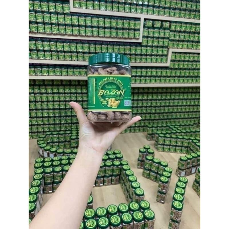 越南進口 Bazan 越南頂級腰果 1罐500g 天然健康大顆帶殼腰果Hạt điều rang muối 100%