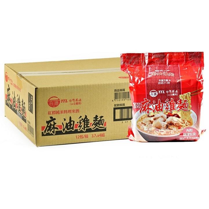 【台酒TTL】台酒紅標米酒麻油雞麵(包麵) 12包/箱