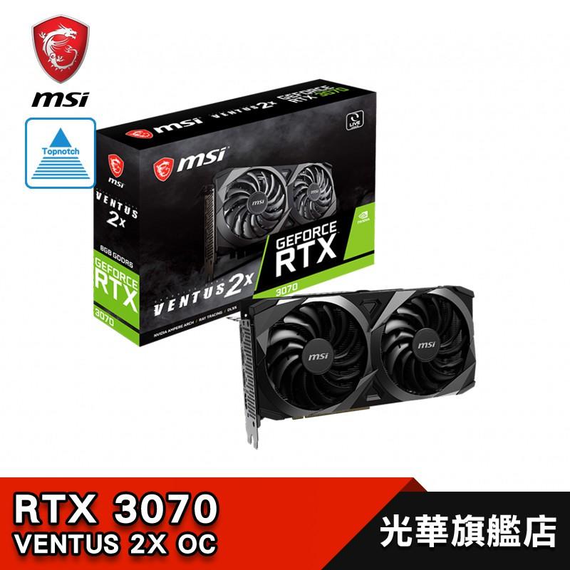 MSI 微星 RTX 3070 VENTUS 2X 8G 顯示卡【新品上市】RTX3070