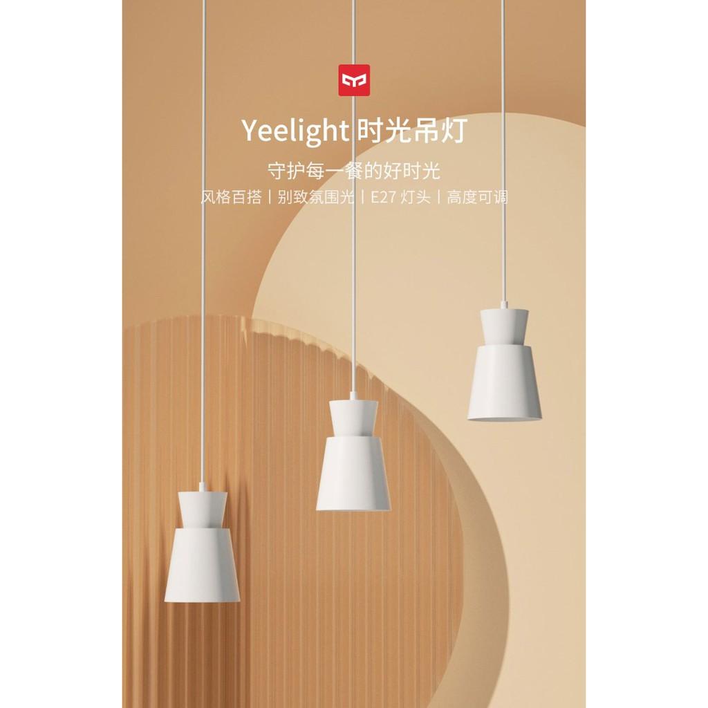【米舖】YEELIGHT公司貨 Yeelight 全新款餐廳吊燈簡 檯燈餐廳燈 使用E27 搭配智能燈泡 達成智能家居