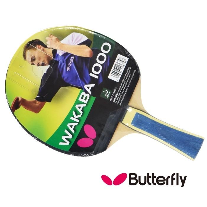 ║Butterfly║刀板桌拍WAKABA 1000