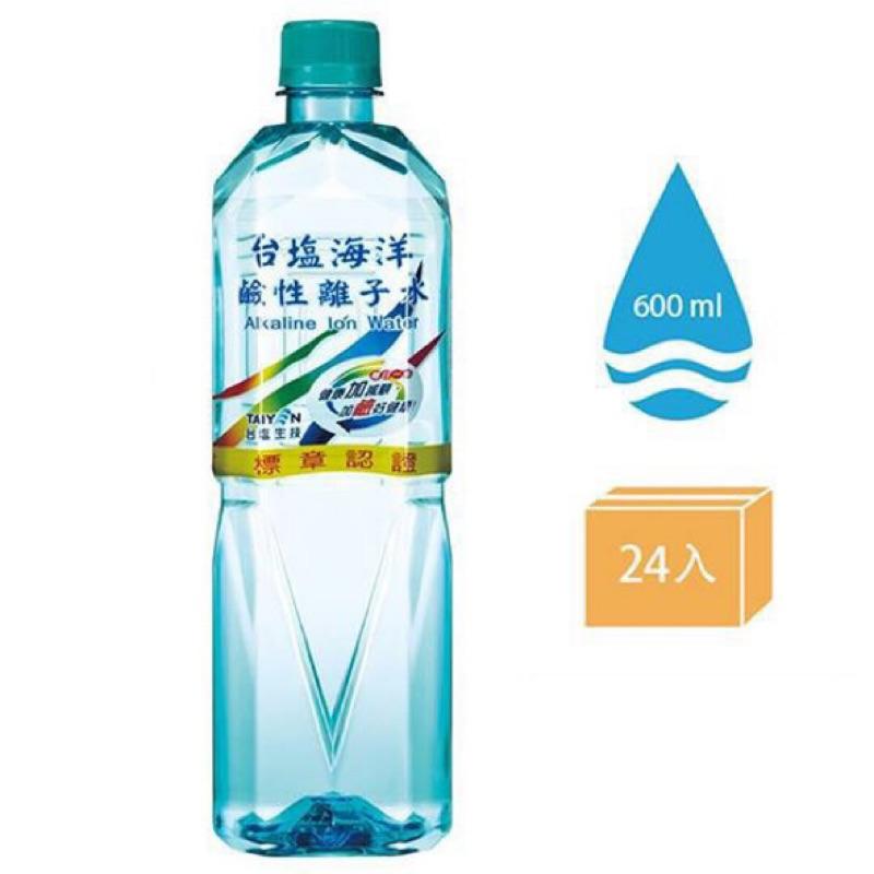 台鹽海洋鹼性離子水 600ML x24入