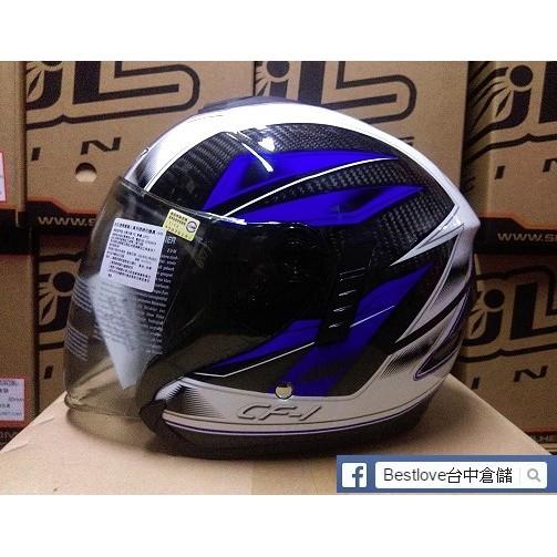 【M2R 官方商品】台中倉儲 M2R CF-1(CF1) 碳纖維卡夢帽 藍白彩繪 雙鏡片/好禮/刷卡分期