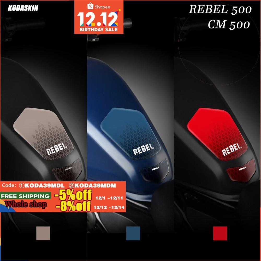 適用於本田的KODASKIN 3D打印油箱貼紙汽車保護墊貼紙裝飾貼紙Deacl REBEL500 CMX500