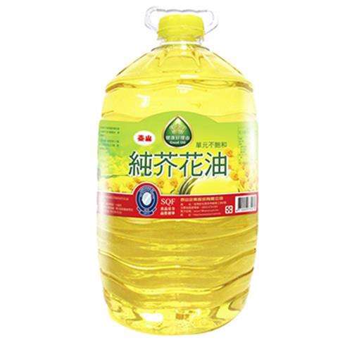 泰山 健康好理由單元不飽和純芥花油(5L/瓶)[大買家]