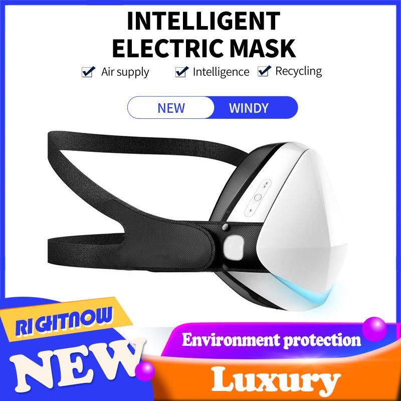 電動口罩KN95級智能新風電動口罩成人款過濾芯片充電口罩