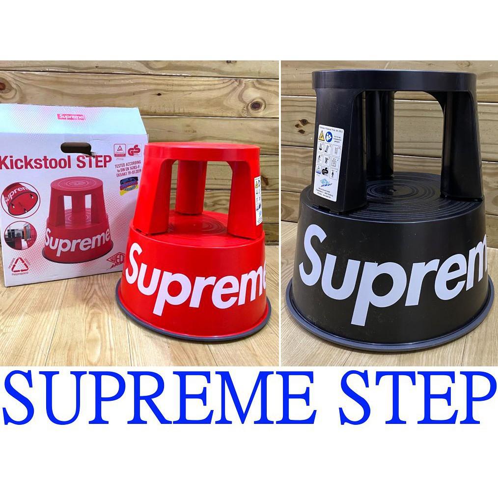 BLACK全新SUPREME x KICKSTOOL德國製STEP凳子/墊腳椅BOX LOGO椅子