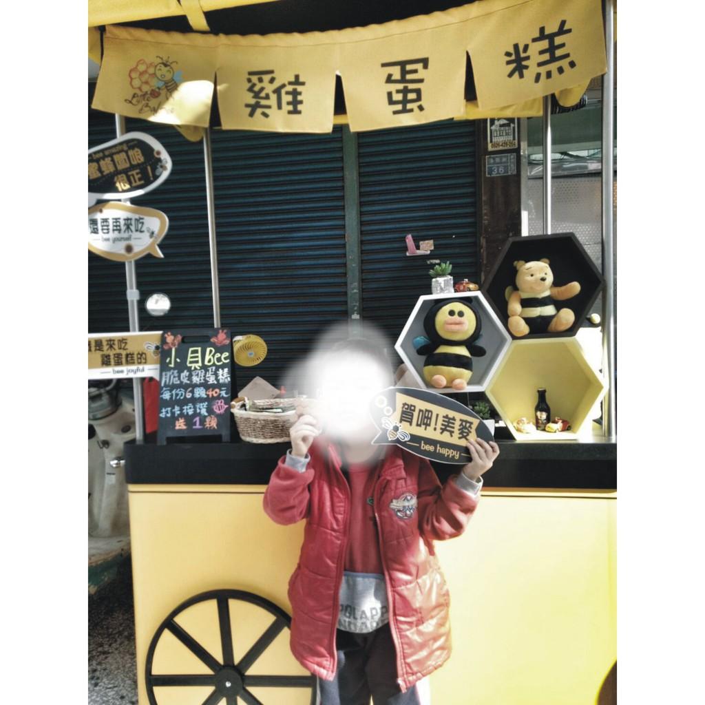 百向廣告設計印刷》客製化日式復古門窗簾 吧檯 文青餐攤車 廣告布簾 茶溫泉 店舖 壽司 關東煮 雞蛋糕 布簾 1接單