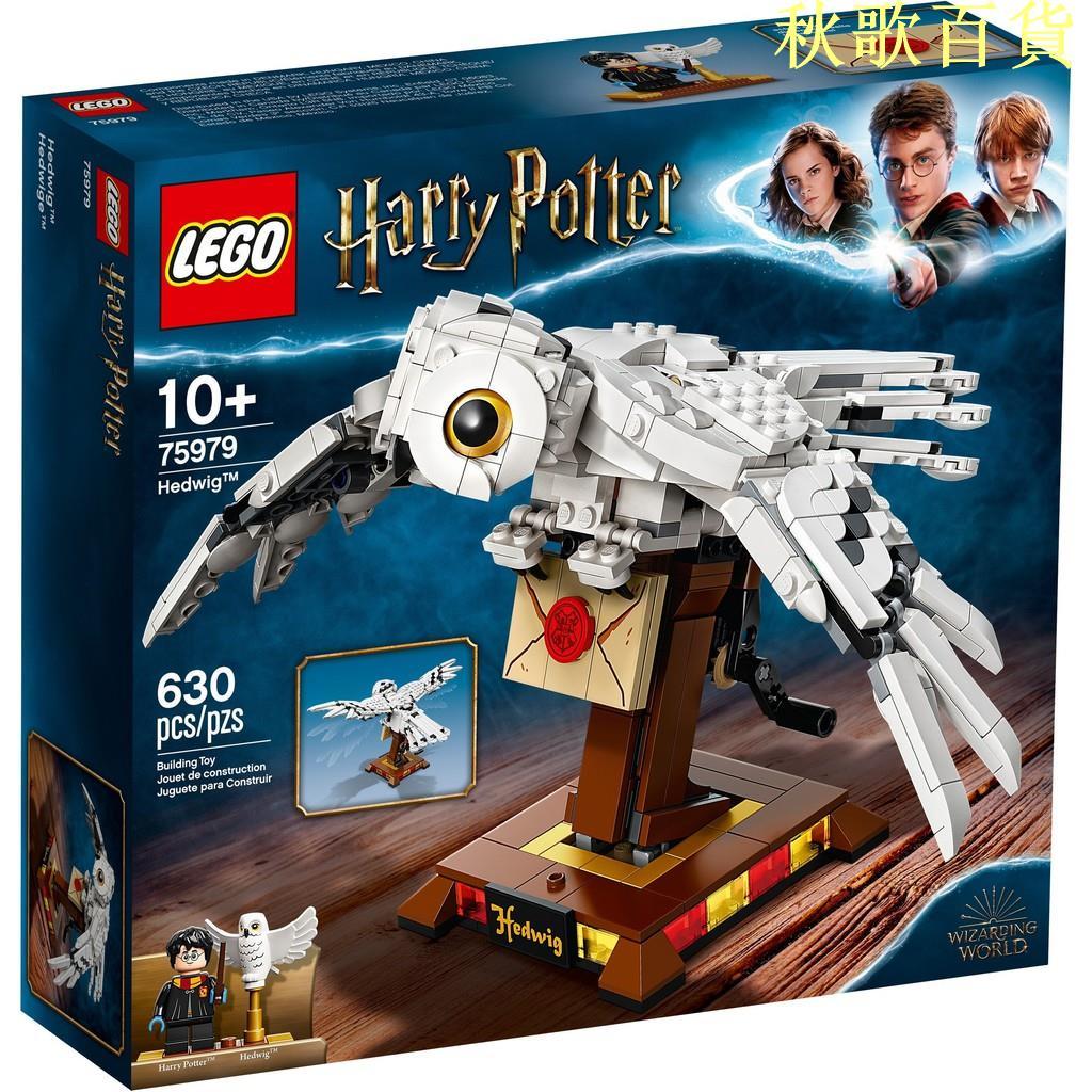 LEGO 75979 Hedwig