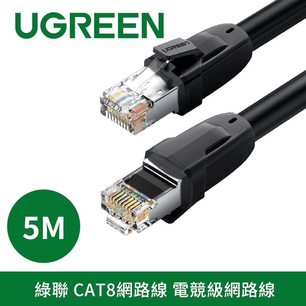 綠聯 5M CAT8網路線 25Gbps電競級網路線