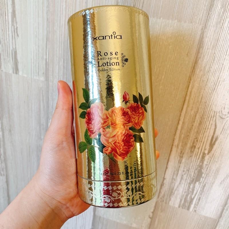 全新現貨 Xantia 桑緹亞 活顏緊緻玫瑰精質乳 金燦限定版