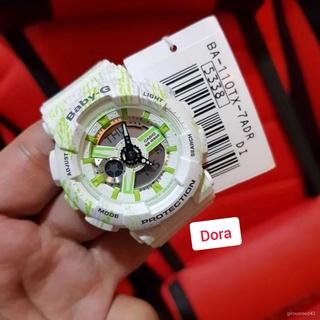 Casio卡西歐手錶 保修售後Baby-G G-SHOCK花紋女錶 BA-110TX-7ADR 桃園市