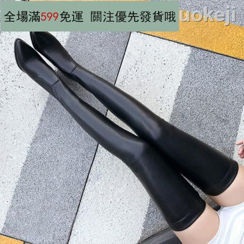 2021新款 彈力軟皮超長長靴女2020秋冬新款長筒靴女過膝高跟顯瘦尖頭長靴子【潮流精品屋②】