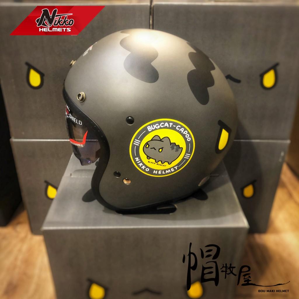 【帽牧屋】 NIKKO N500 咖波貓聯名款 四分之三罩安全帽 半罩 3/4 內藏電鍍鏡 內襯全可拆 黑貓蟲