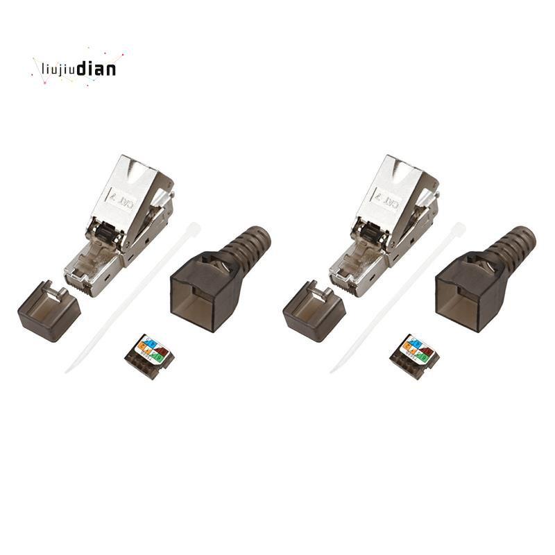 2個Cat7連接器Rj45以太網插頭適配器免工具壓接Cat7屏蔽金屬引導網絡以太網電纜插頭
