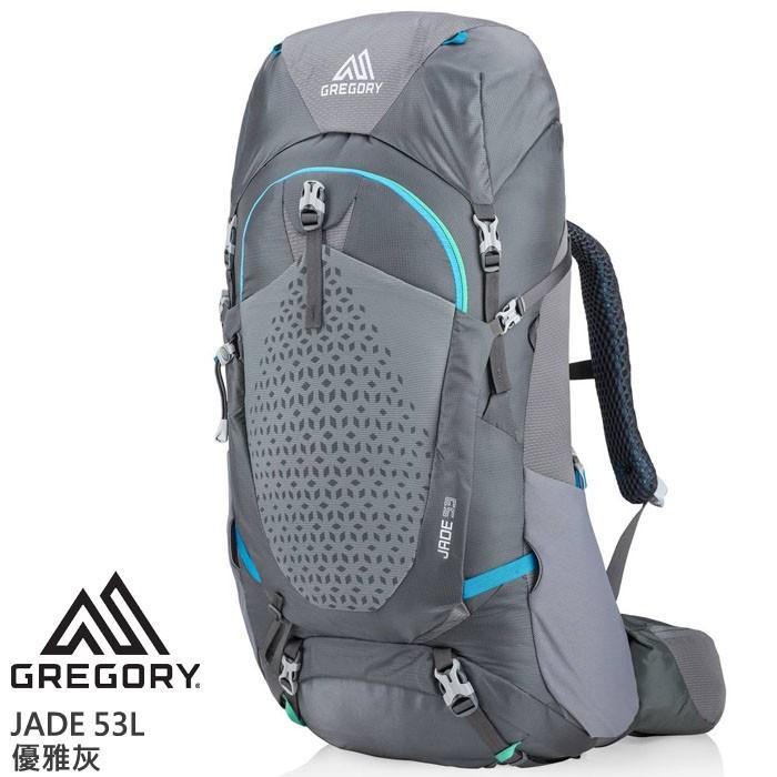 Gregory 女款 Jade 53L 登山 背包客 自助旅行 登山後背包 優雅灰 GG111575-7414 綠野山房