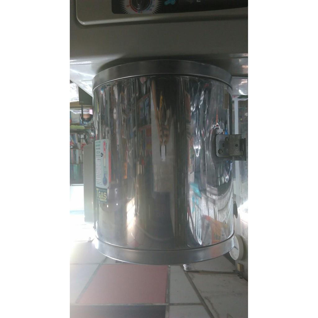二手電熱水器  8加侖直掛 30公升 莊頭北儲熱式電熱水器 TE-1080  220V 台灣制 租客房東最愛