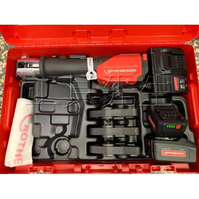 含稅價/ROMAX 4000【工具先生】ASADA 18V 充電式 油壓式 全自動 不銹鋼管 白鐵管 壓接工具/壓接機