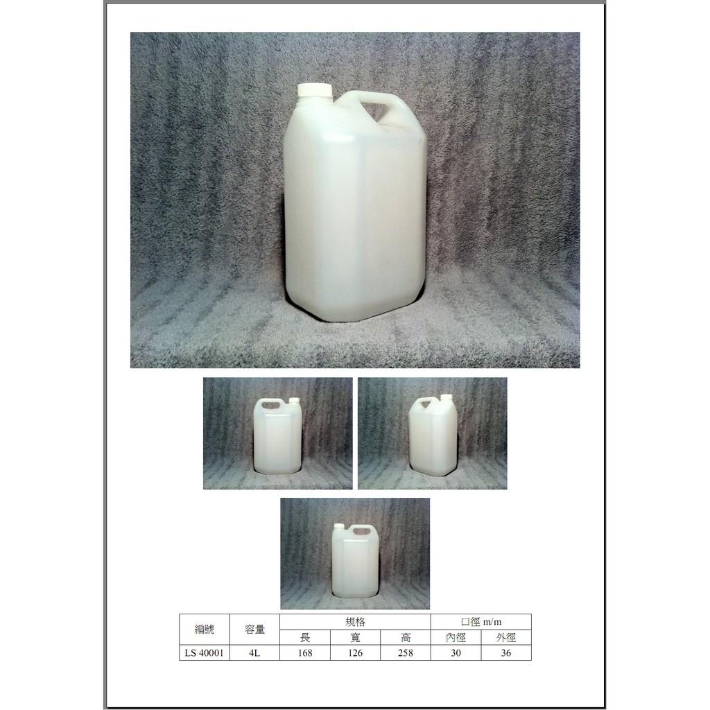 四公升 4公升 (方) 塑膠桶HDPE工廠自產自銷