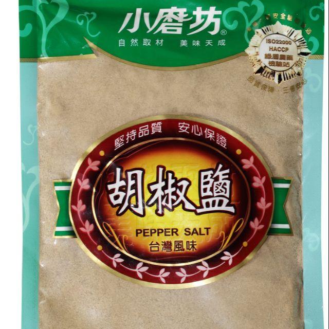 小磨坊 胡椒鹽 300克