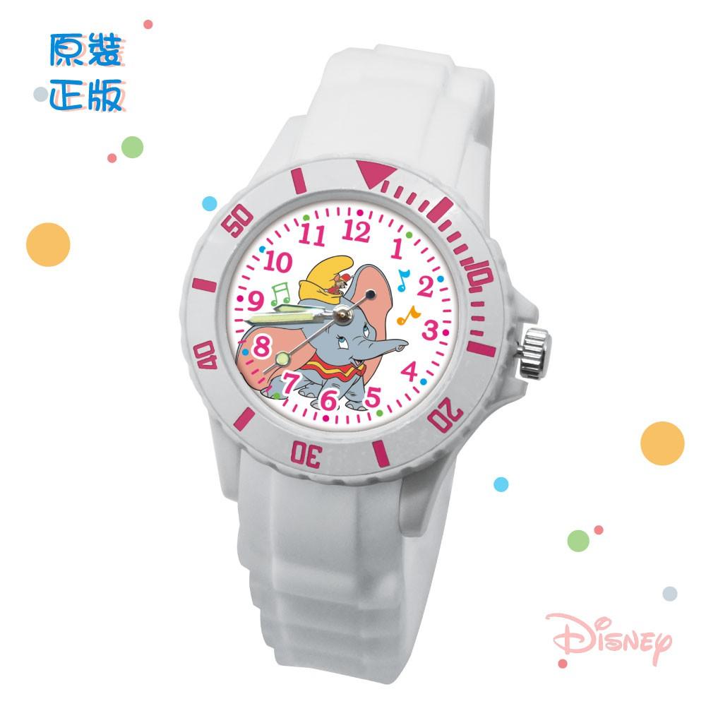Disney 迪士尼正版 可愛小飛象運動彩錶 白色款