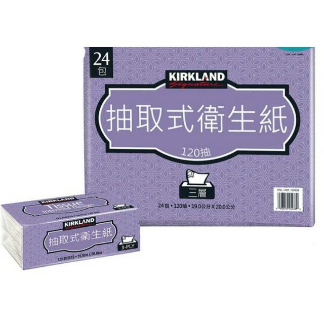 Costco 好市多 Kirkland Signature 科克蘭  三層抽取衛生紙 120抽-單包
