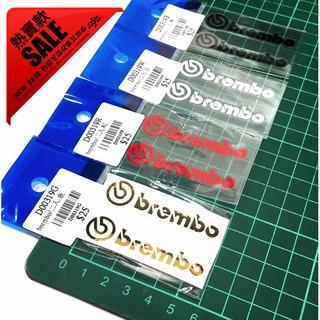BREMBO /  brembo 卡鉗  造型貼紙 二入 ( 小 /  中 /  大 )  機車 汽車 車貼 貼紙 桃園市