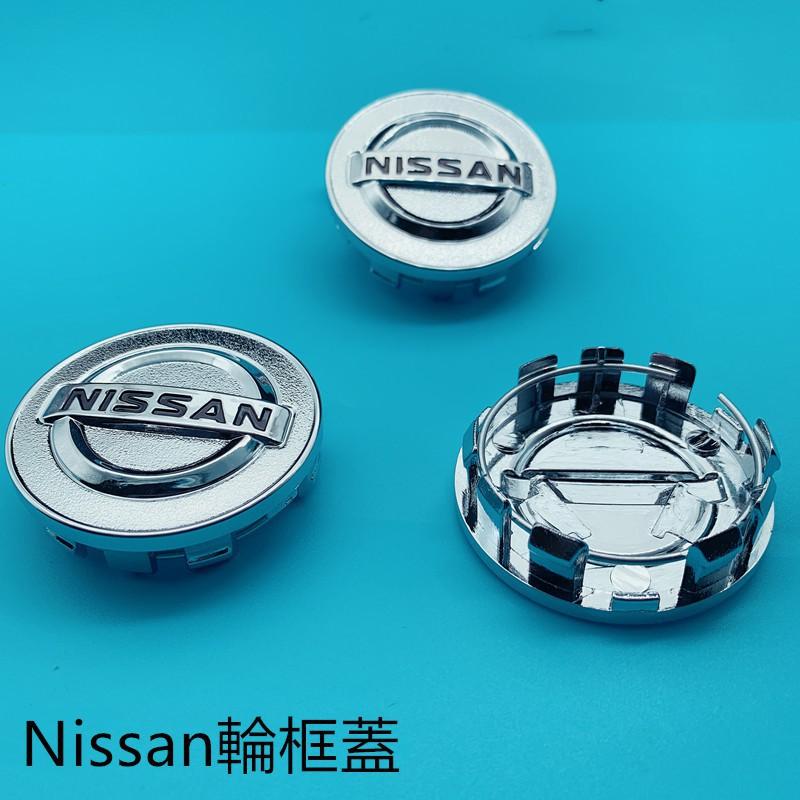 Nissan輪框蓋 輪轂蓋  車輪標 輪胎蓋 輪圈蓋 輪蓋 日產中心蓋 ABS防塵蓋 X-TRAIL LIVINA全系