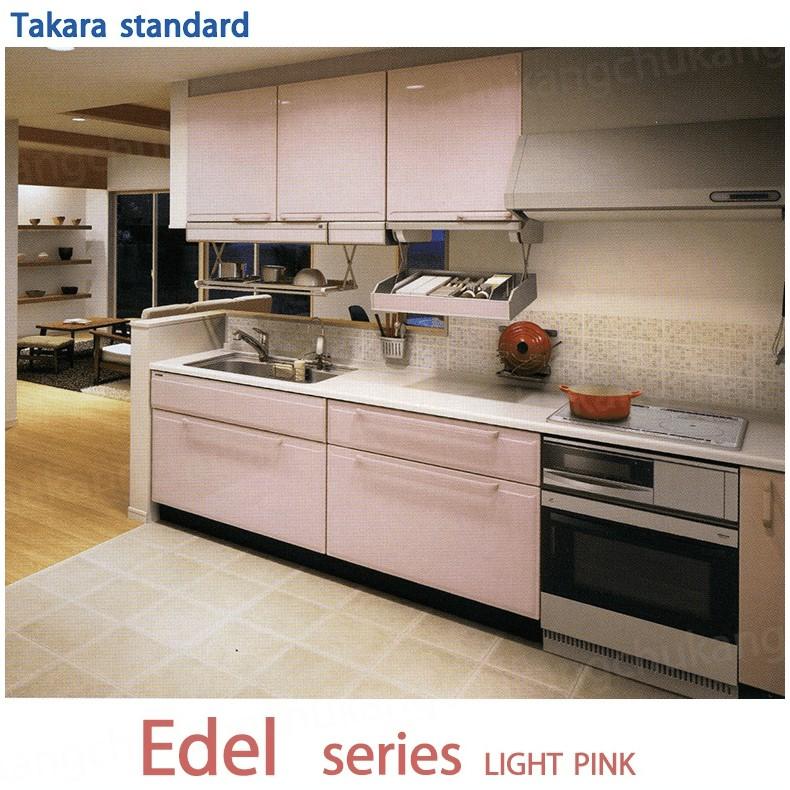 【康廚】日本原裝Takara Standard整體廚具設計費 LIGHT-PINK-Edel3