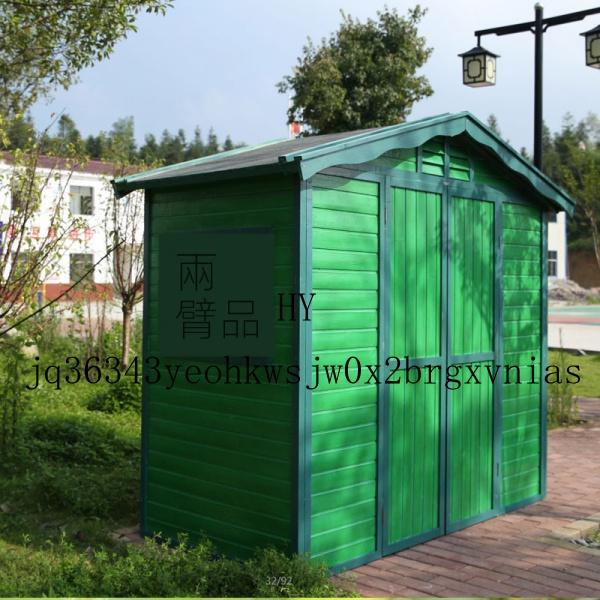 戶外花園工具房防風防雨儲物房雜物房儲藏室收納屋組合屋雜物房子