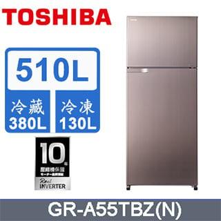 ☆私訊最優惠/全台配送/全新原廠貨★TOSHIBA 東芝 GR-A55TBZ 510公升 雙門變頻鏡面冰箱 優雅金