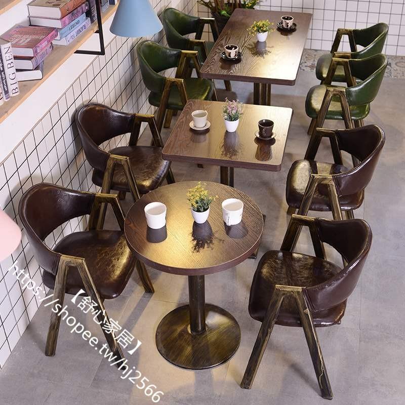 【舒心家居】復古工業風酒吧清吧鐵藝餐桌椅燒烤店桌椅二手卡座沙發桌椅燒烤店