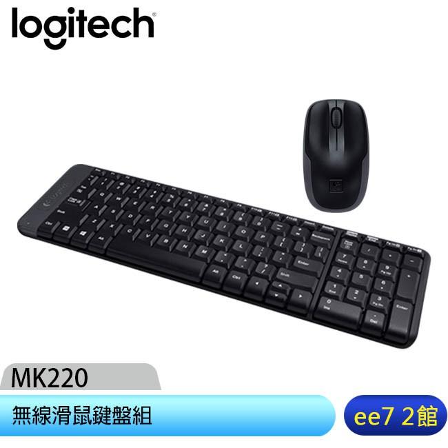 Logitech羅技 MK220 無線滑鼠鍵盤組 [ee7-2]