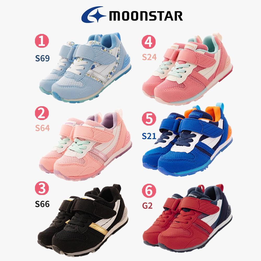 日本月星Moonstar機能童鞋 HI系列 預防矯正款2121S-中小童段6款任選P2