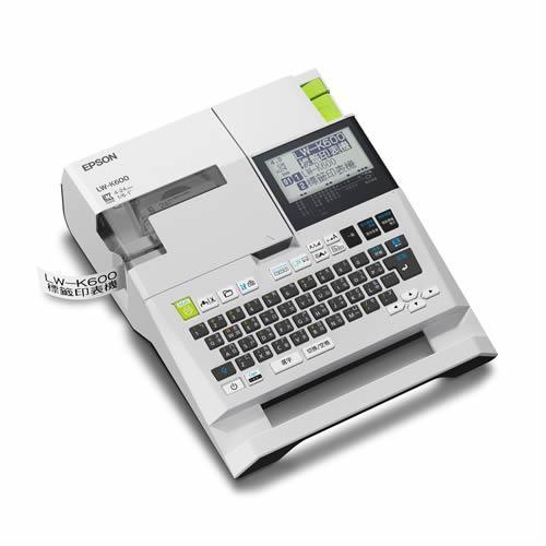 EPSON LW-K600 手持式高速列印標籤機【下殺省710 】