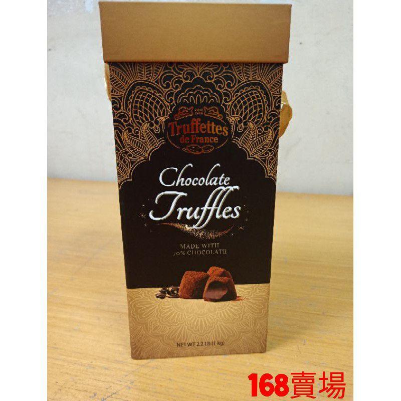 🔴現貨  免運 Costco  好市多代購🔵代可可脂松露巧克力  500克  松露巧克力