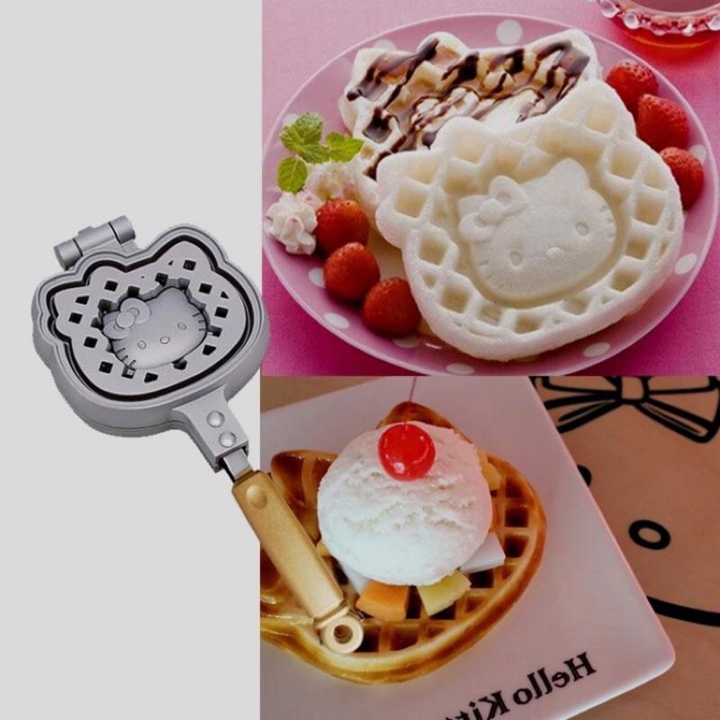 【特價現貨】Hello Kitty 鬆餅烤盤烤模 愛心烤盤 戶外露營鬆餅機 雞蛋烤盤 瓦斯烤盤