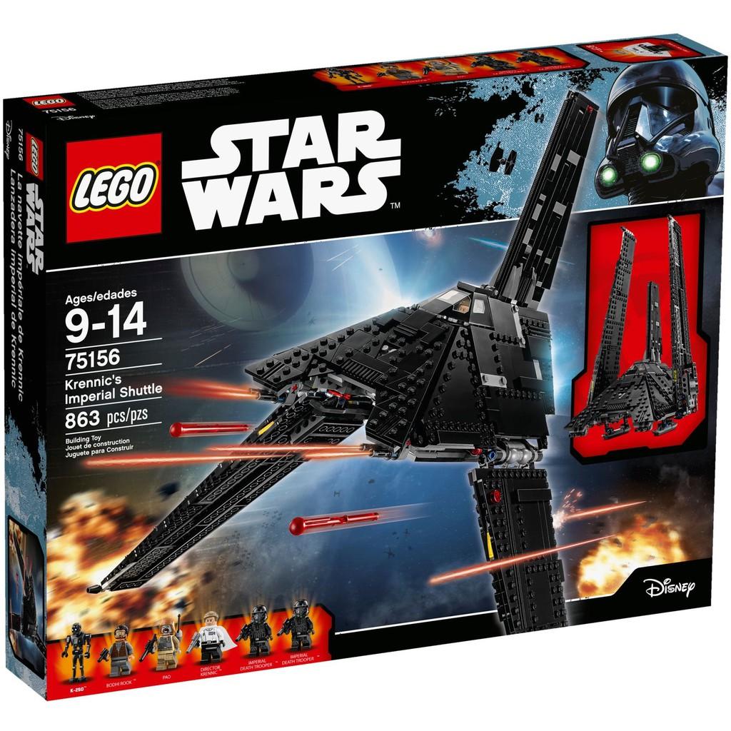樂高積木 LEGO 75156 Krennic'sImperial Shuttle