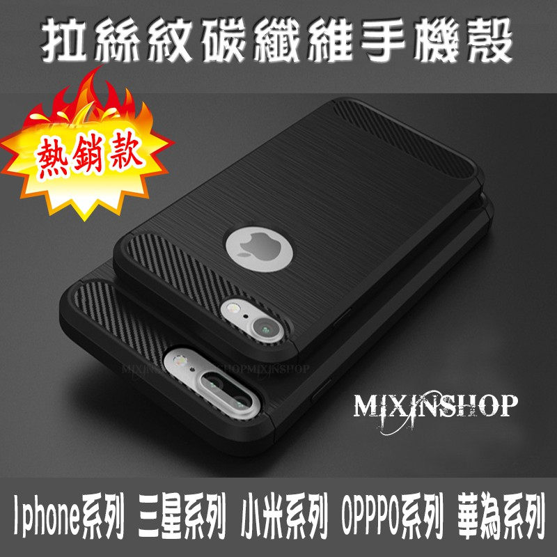 SONY Xperia1 Xperia5 Xperia10 II III Plus 碳纖維 卡夢 手機殼 保護殼 保護套